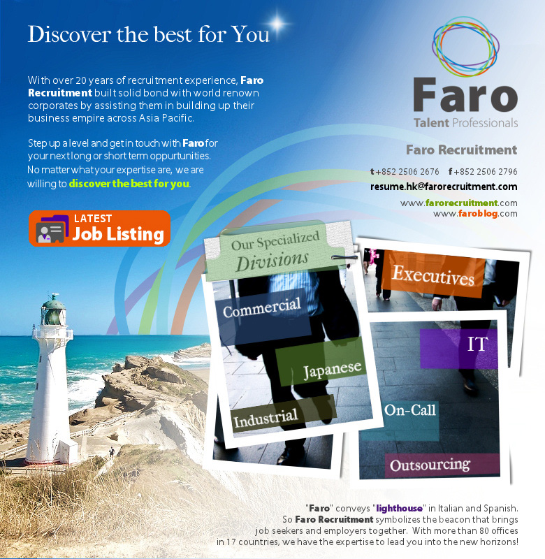 Faro Recruitment
