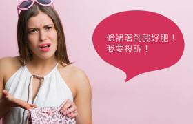 顧客問題多多難服侍-臨場對策助你逢關過關