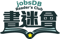 jobsDB book club
