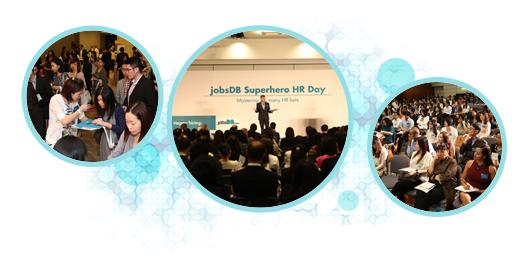 HR day 2015