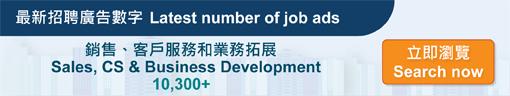 Sales, CS & Business Development