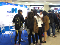 Roadshow at Shatin MTR station