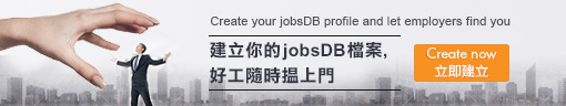 update jobsDB profile