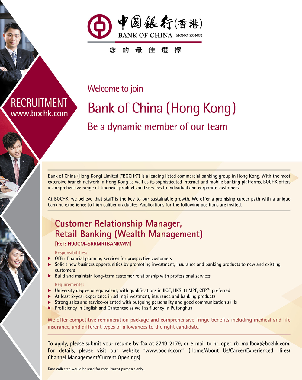Customer Relationship Manager, Retail Banking (Wealth Management) by Bank of China
