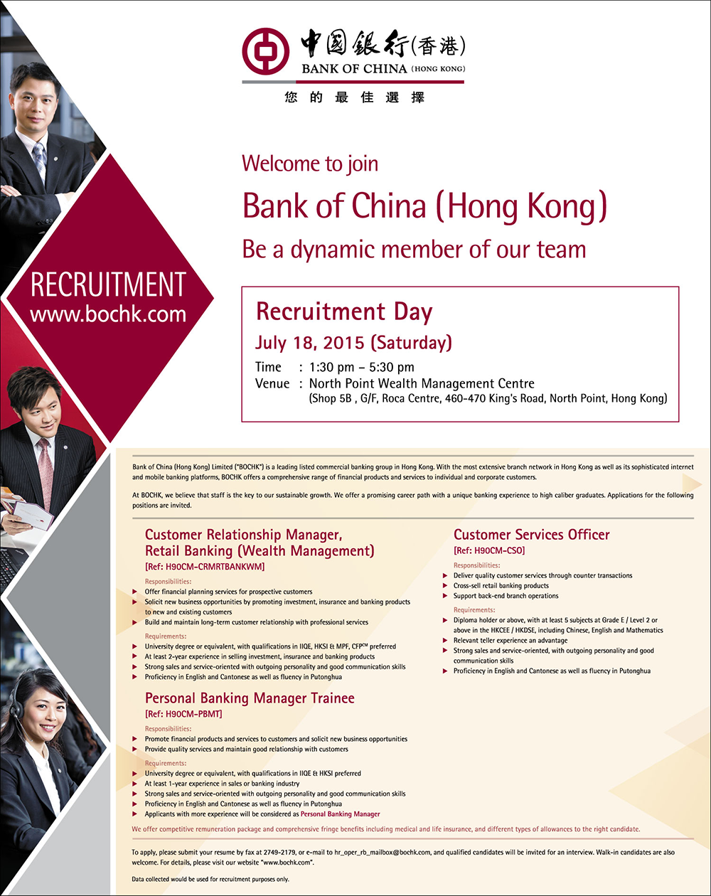 Recruitment Day on July 18, 2015 offered by Bank of China (Hong Kong)