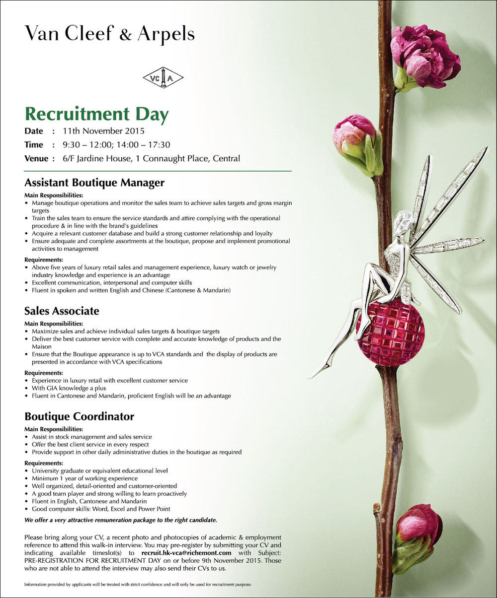 Van Cleef & Arpels Recruitment Day