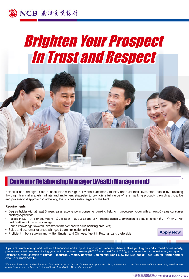 Customer Relationship Manager of Wealth Management from