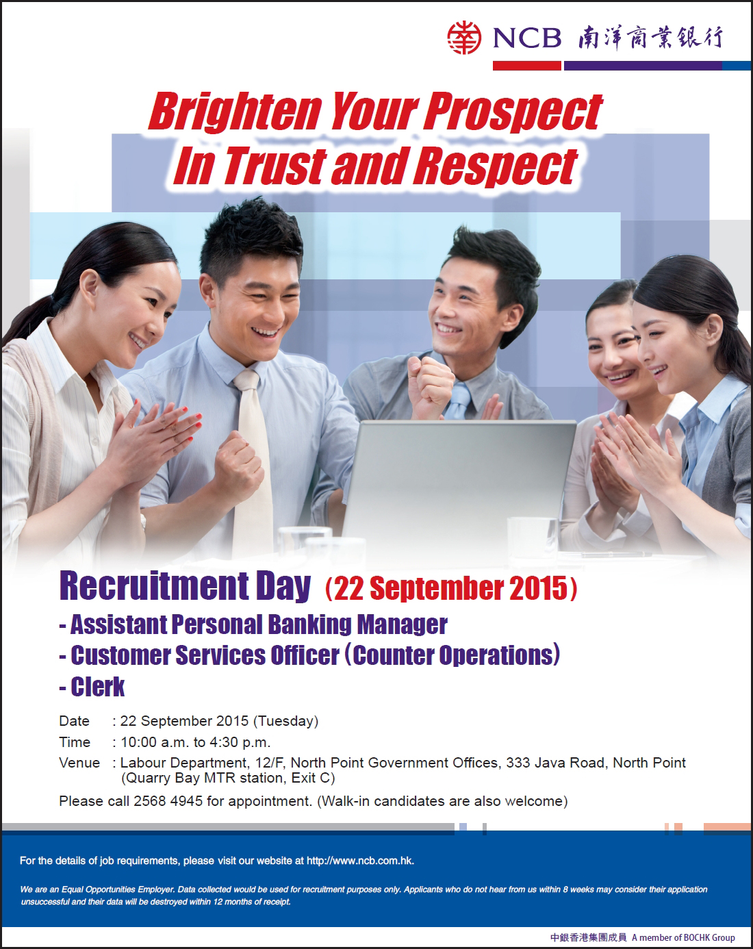 Recruitment Day on 22 September 2015 offered by Nanyang Commercial Bank