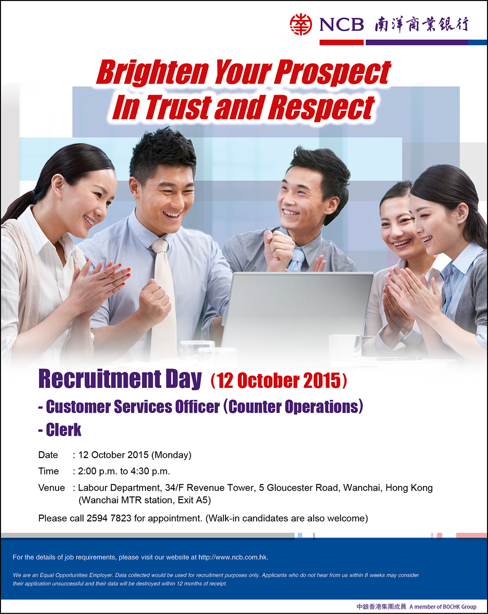 Recruitment Day on 12 October 2015 offered by Nanyang Commercial Bank