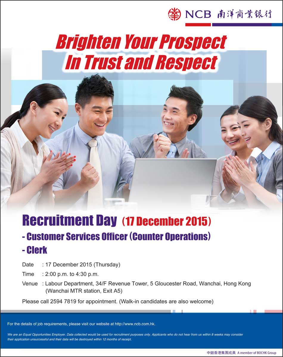 Recruitment Day on 17 Dec 2015