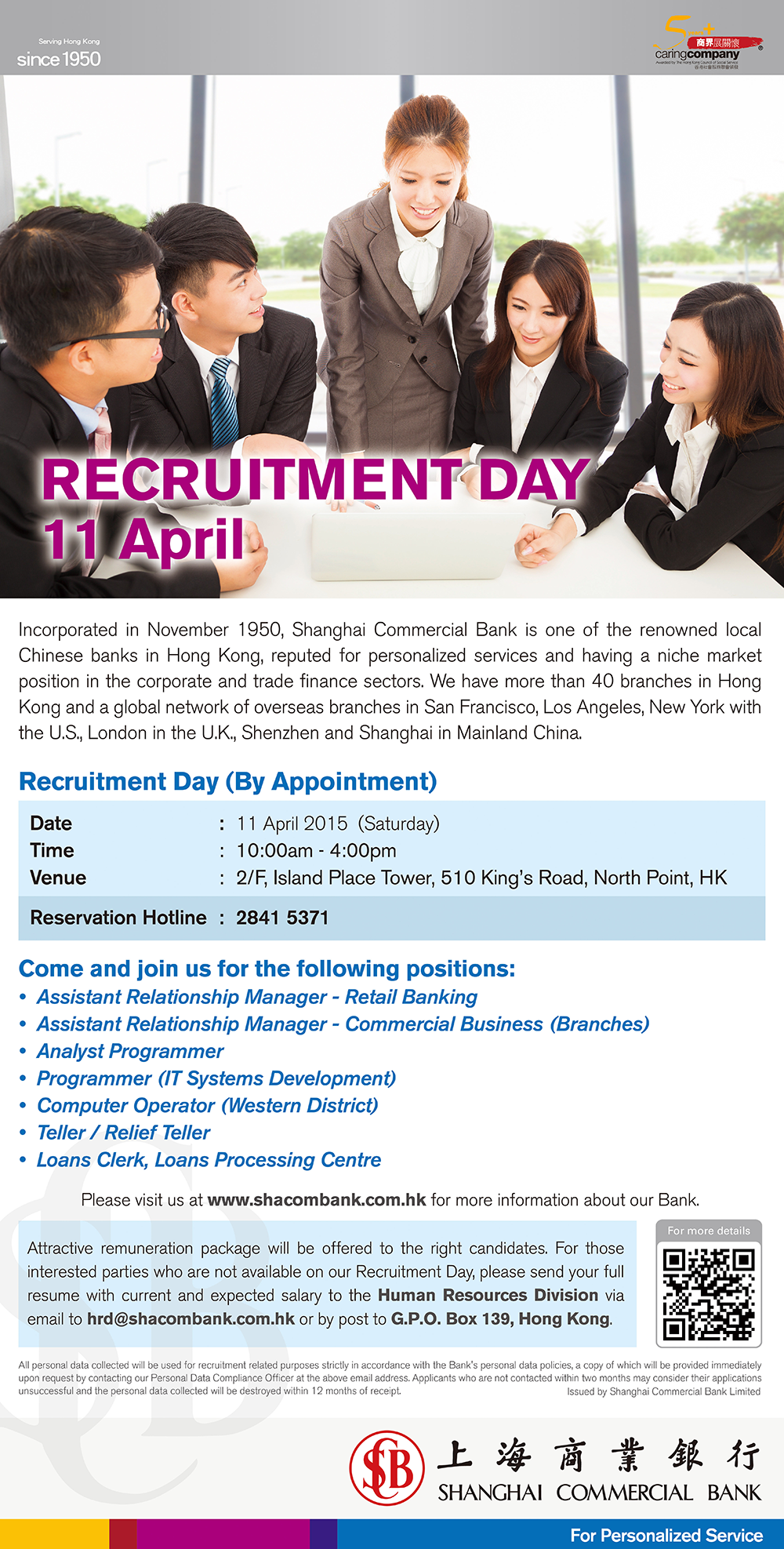 Recruitment Day on 11 April 2015 offered by Shanghai Commercial Bank