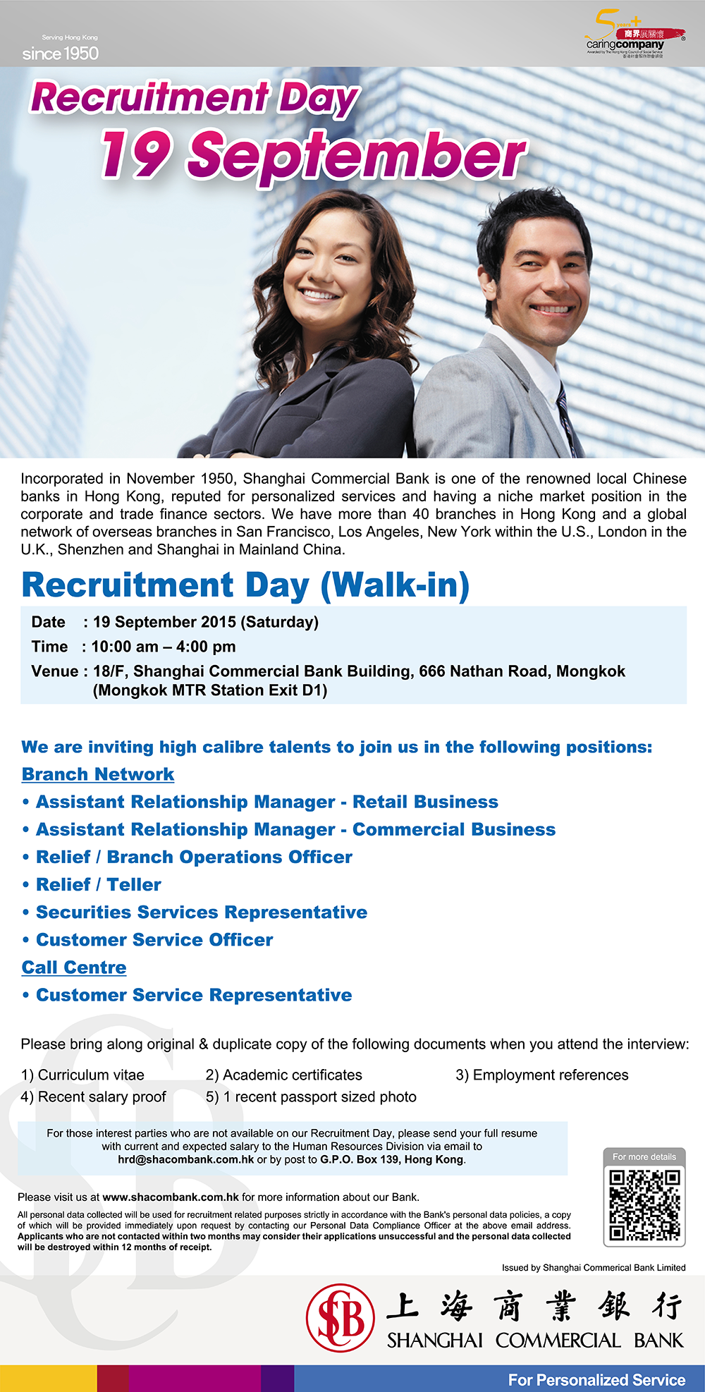 Recruitment Day on 19 September 2015 offered by Shanghai Commercial Bank