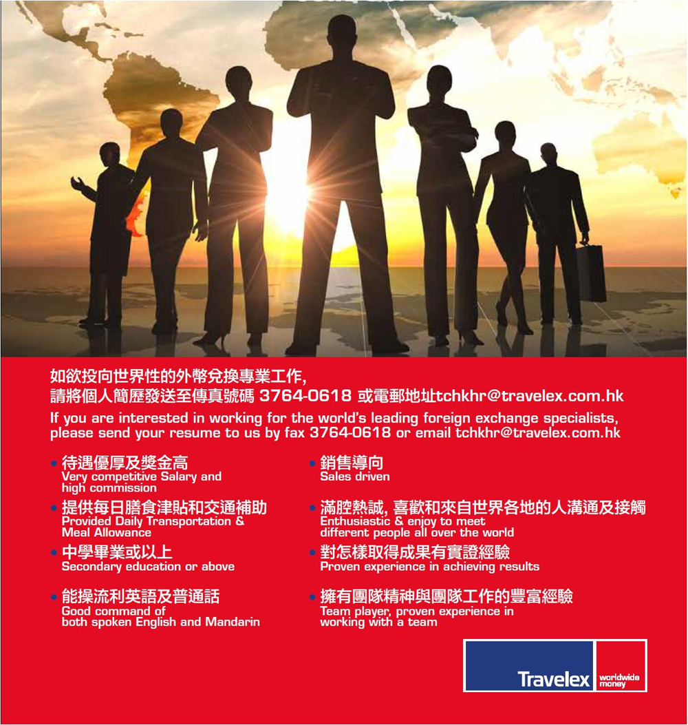 Sales related job posts offered from Travelex