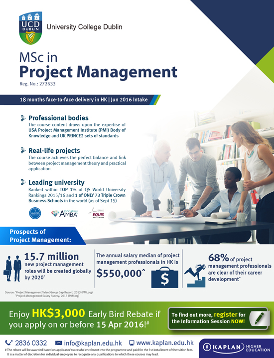 MSc in Project Management offered by University College Dublin