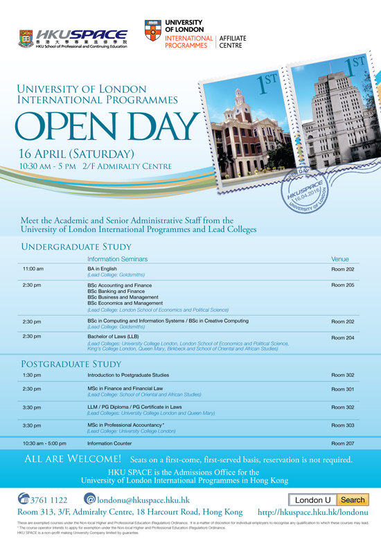 Open Day on 16 April 2016 (Saturday)