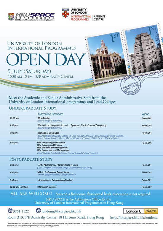 Open Day on 9 July 2016 (Saturday)