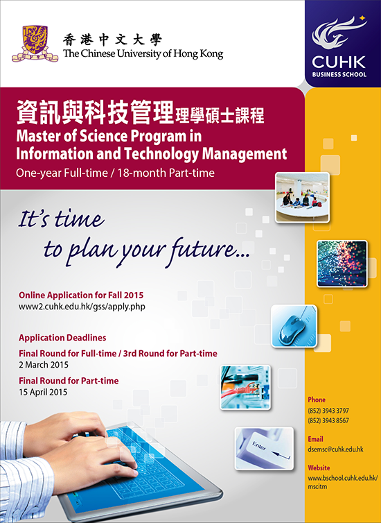 Master of Science Program in Information and Technology Management offered by The Chinese University of Hong Kong
