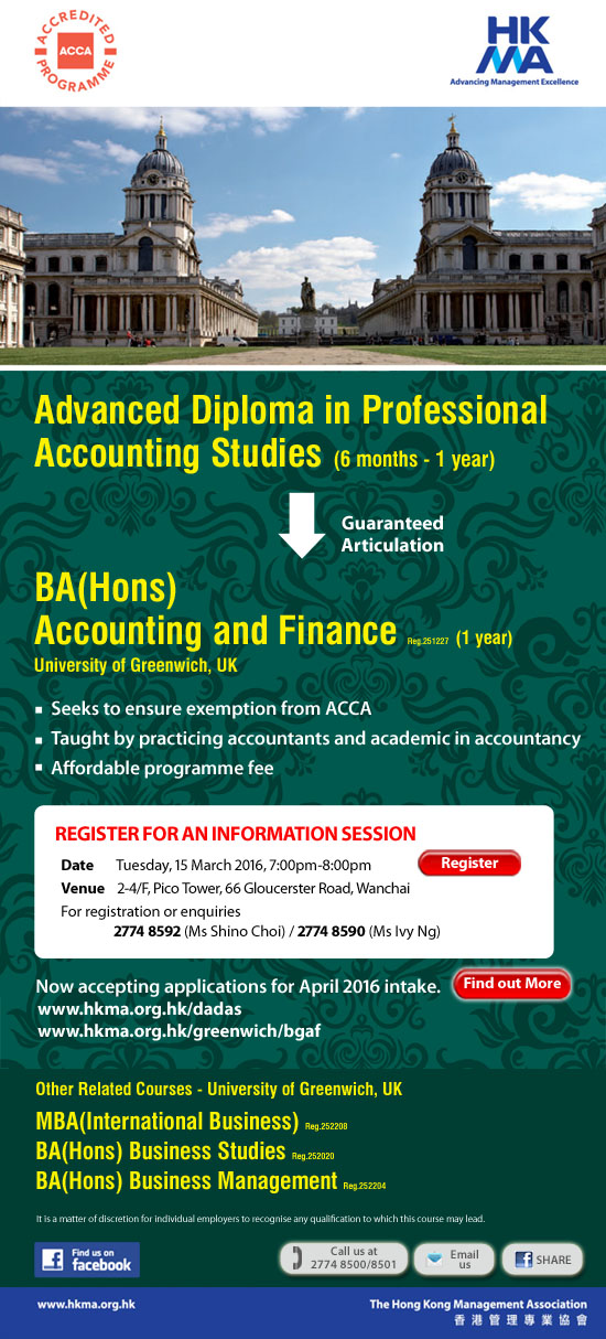 Advanced Diploma in Professional Accounting Studies by HKMA