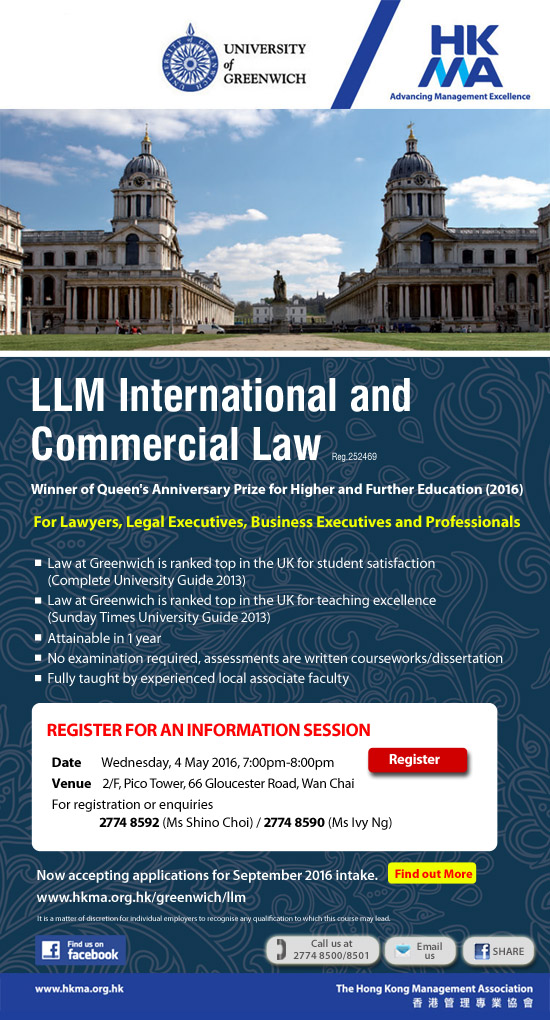LLM International and Commercial Law by University of Greenwich