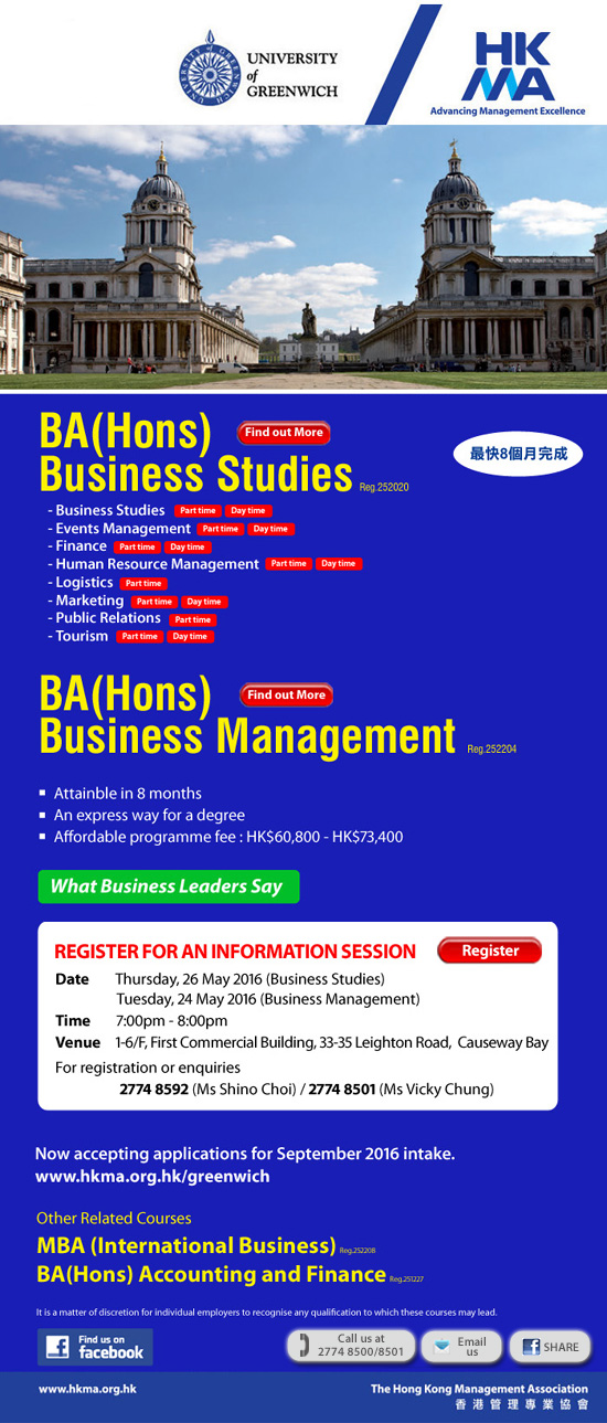 BA(Hons) Business Studies by University of Greenwich, UK