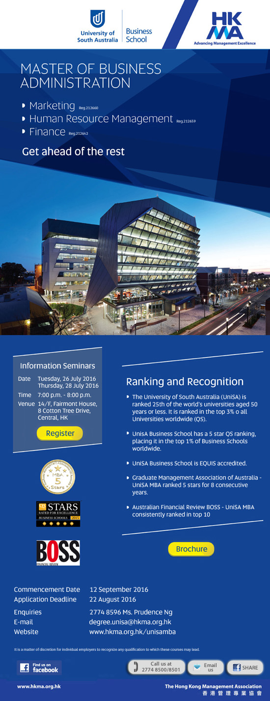 MBA, University of South Australia