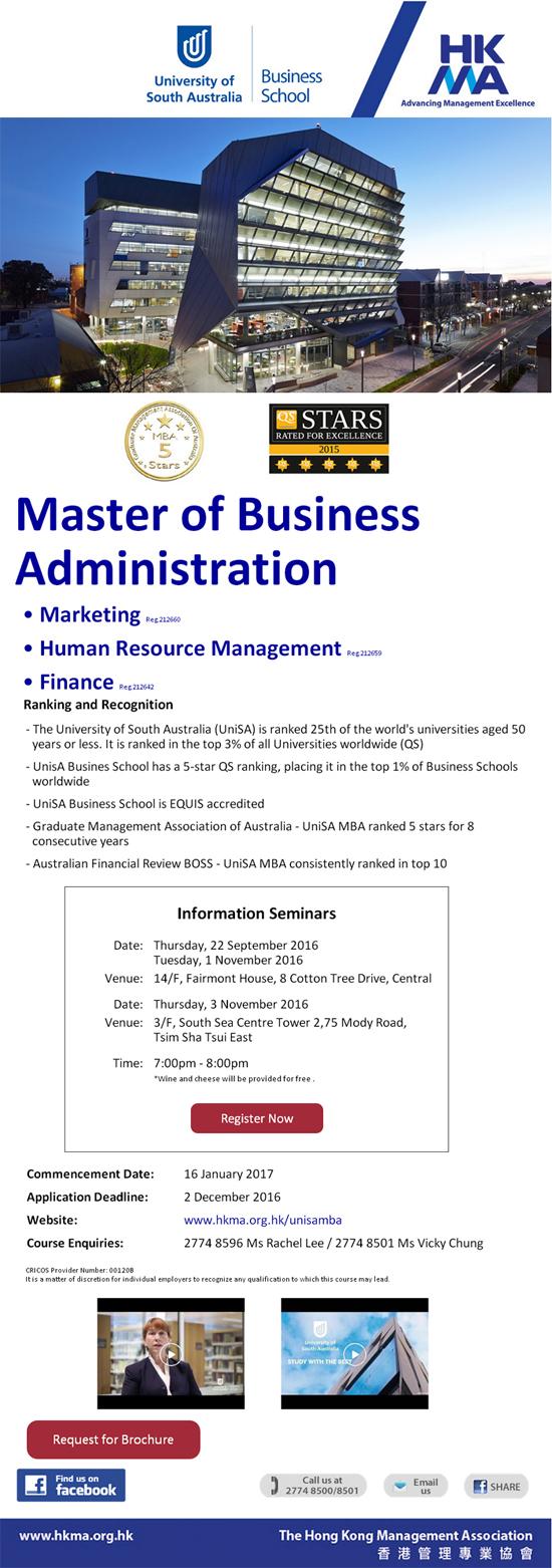 MBA, University of South Australia by HKMA