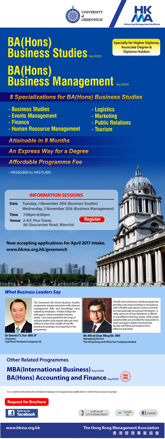 BA(Hons) Business Studies, University of Greenwich, UK by HKMA
