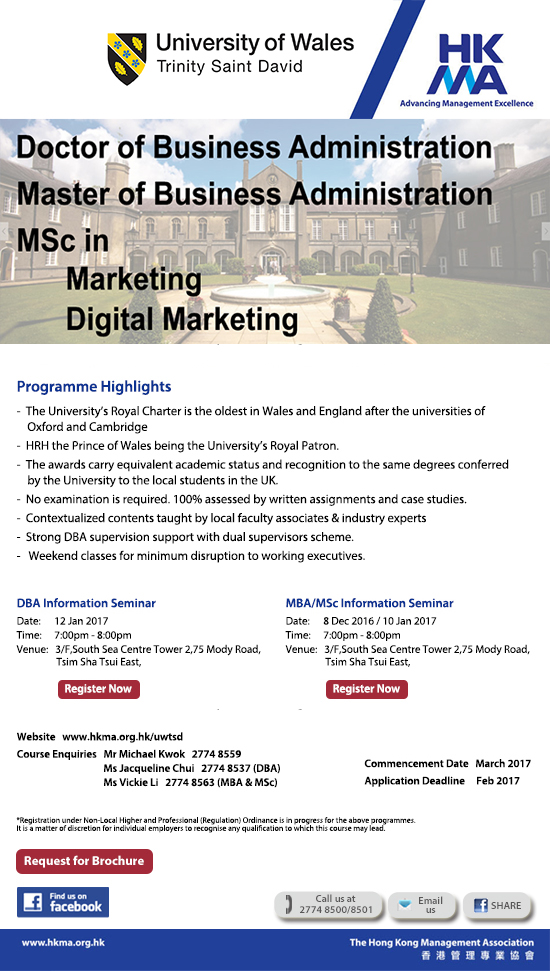 DBA / MBA / MSc in Marketing & Digital Marketing, University of Wales TSD by HKMA