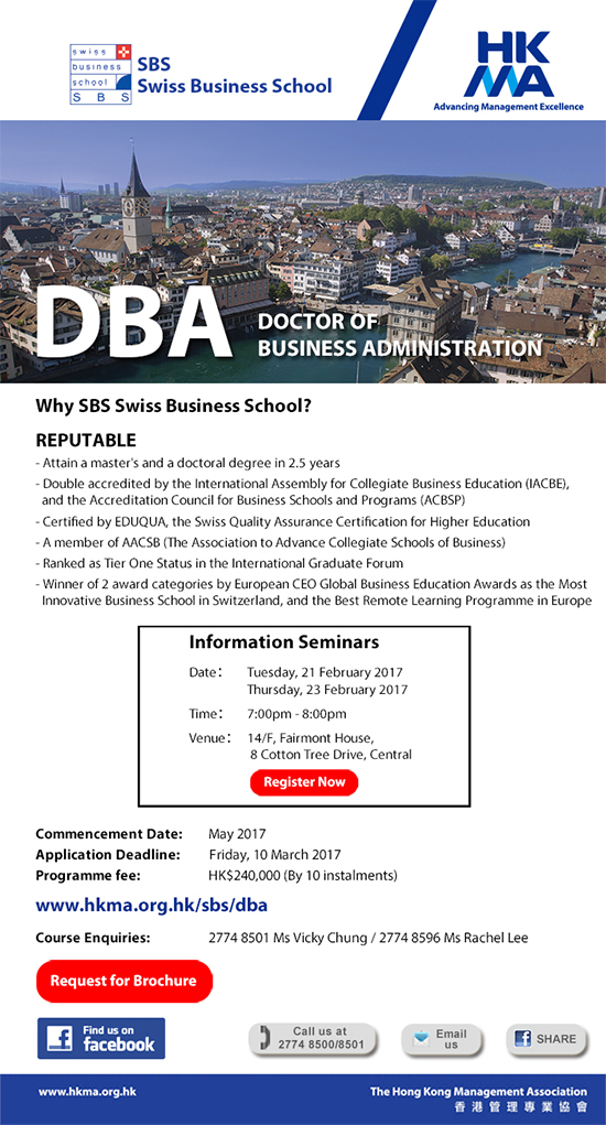 Doctor of Business Administration  – SBS Swiss Business School by HKMA