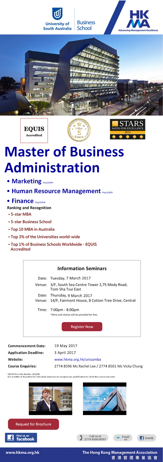Master of Business Administration by HKMA