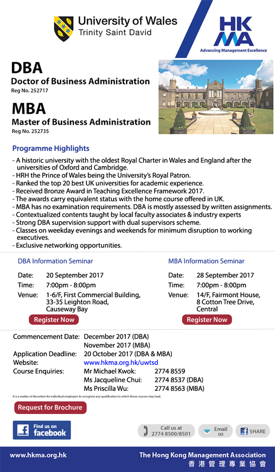 DBA / MBA  University of Wales Trinity Saint David by HKMA