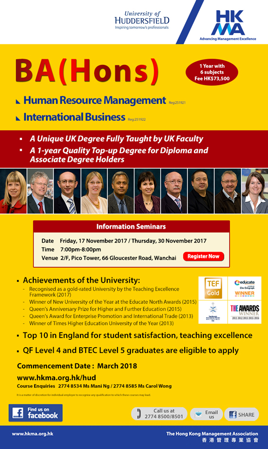 1年英國Huddersfield 大學 - 商管及HR學士 by HKMA