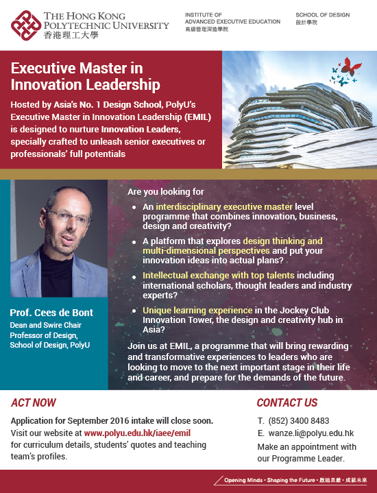 Executive Master in Innovation Leadership offered by PolyU