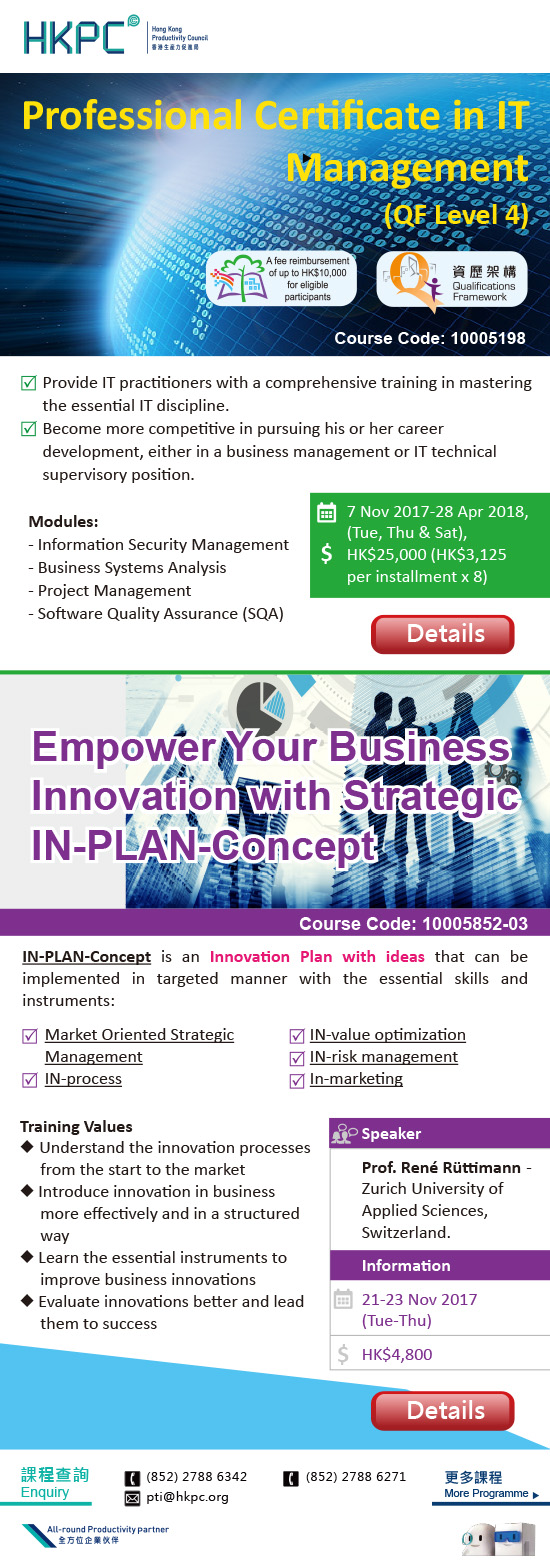 Professional Certificate in IT Management and Innovation by HKPC