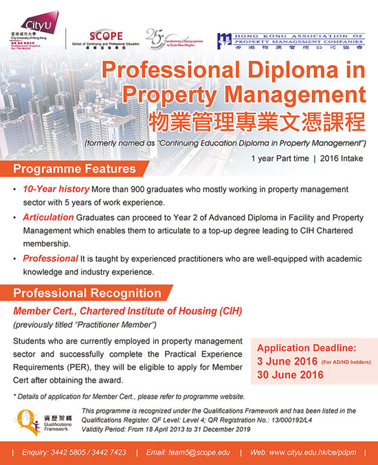 Professional Diploma in Property Management