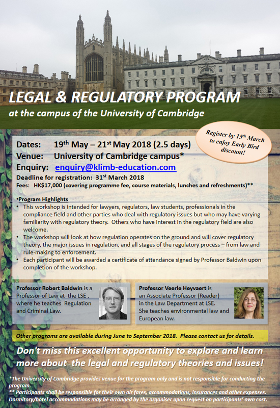 Programme delivered by renowned UK professors at Cambridge University campus