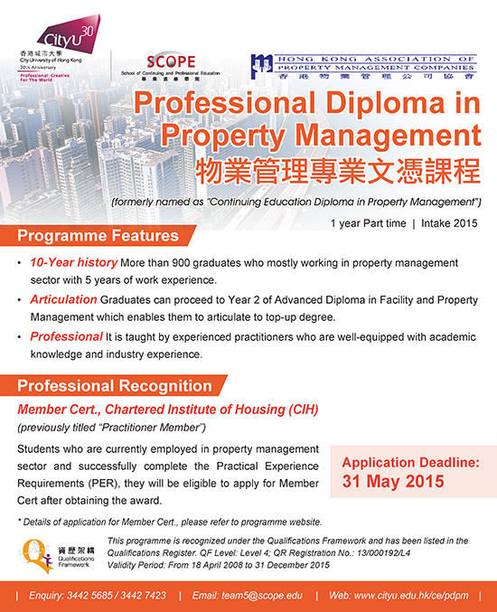 Professional Diploma in Property Management offered from CityU SCOPE