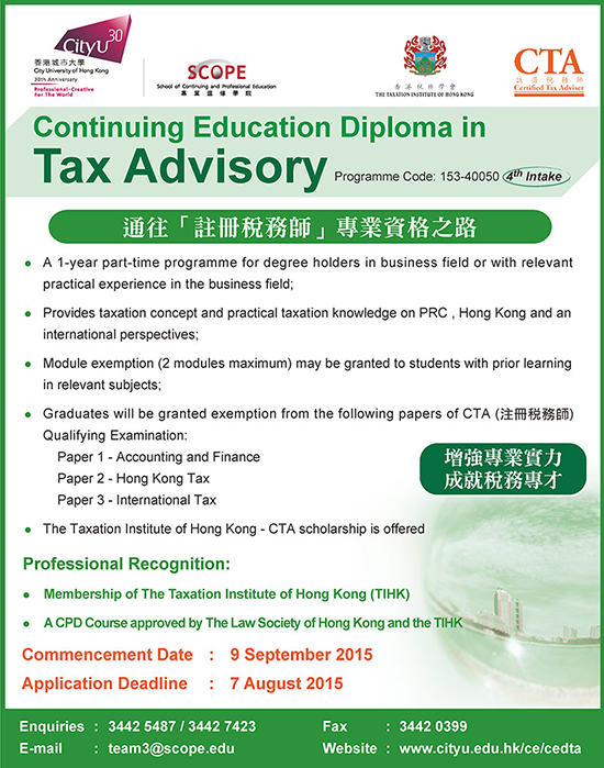 Continuing Education Diploma in Tax Advisory offered by CityU SCOPE