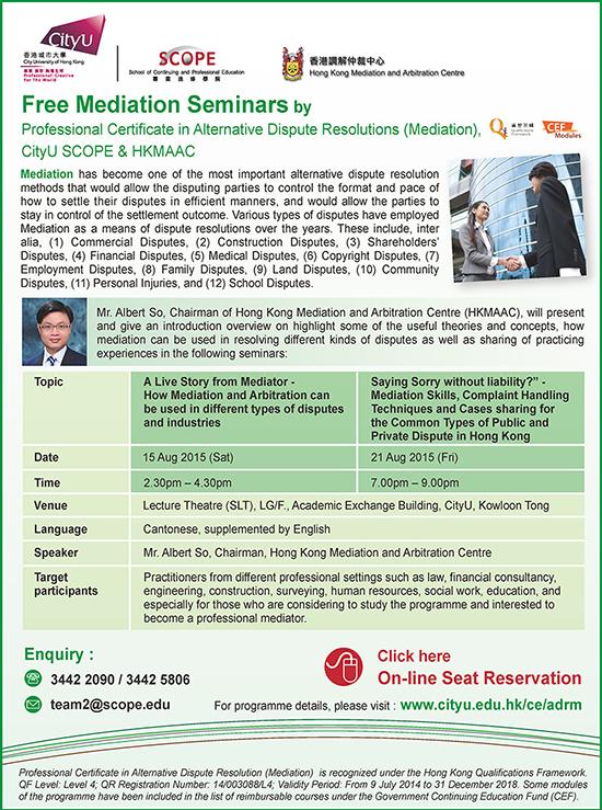 Free Mediation Seminars by Professional Certificate in Alternative Dispute Resolutions (Mediation),  CityU SCOPE & HKMAAC