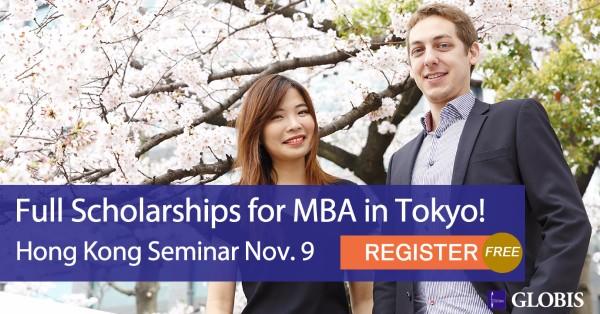 Full Scholarships for MBA in Tokyo!