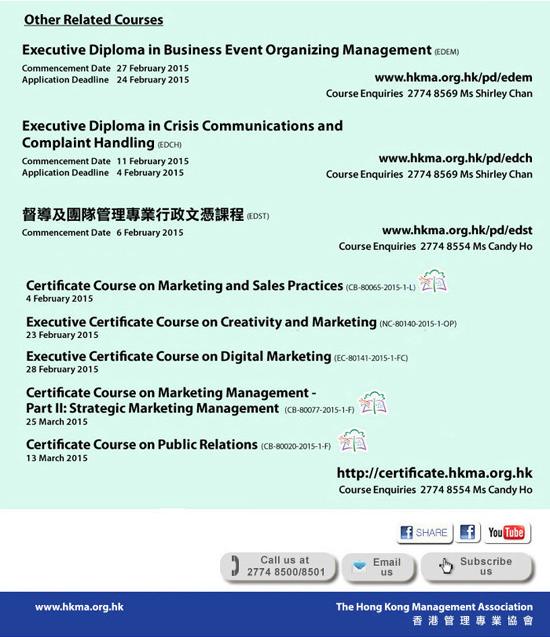 Other related courses offered by Hong Kong Management Association