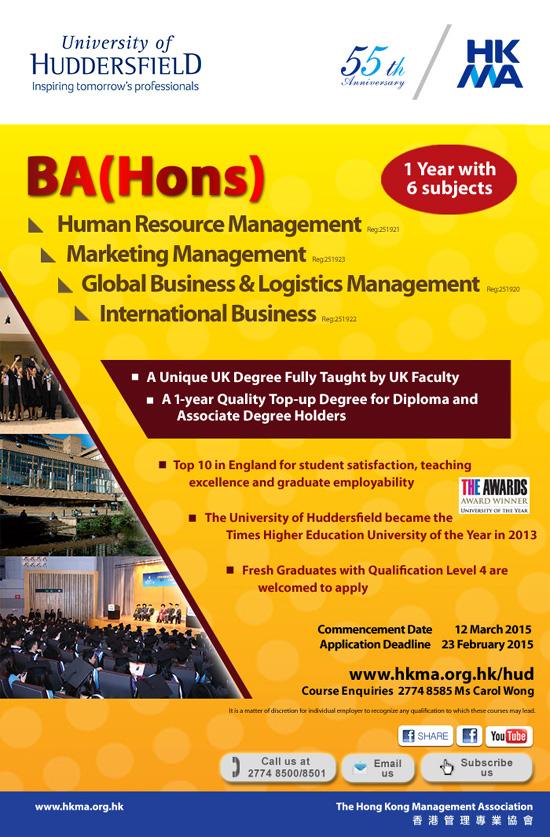 BA(Hons) Degree offered by University of Huddersfield