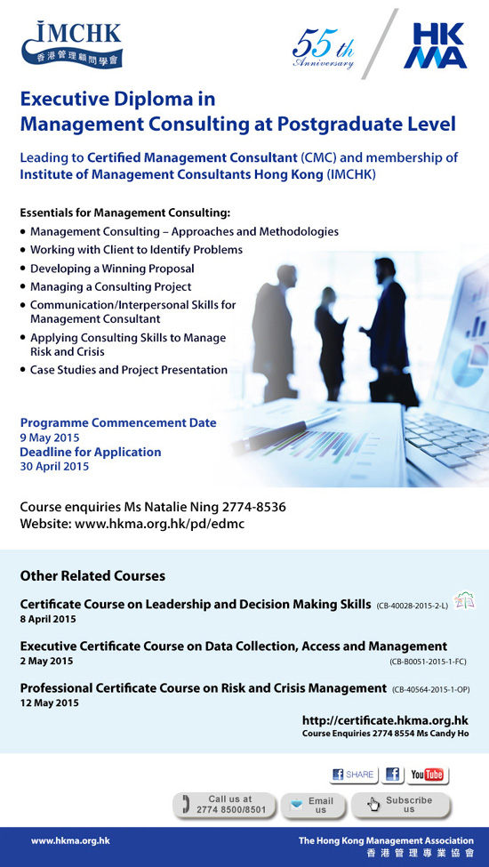 Executive Diploma in Management Consulting at Postgraduate Level