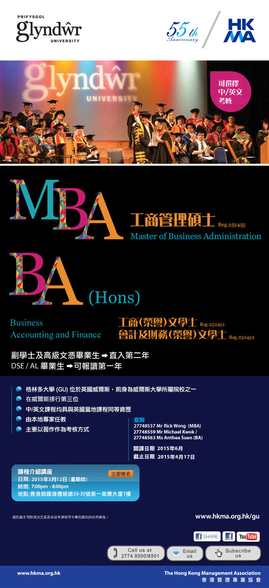 MBA-Glyndwr University,UK