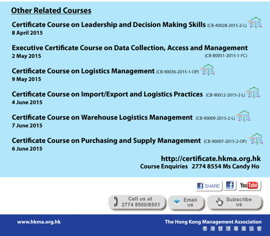 Other Certificate Courses offered by HKMA
