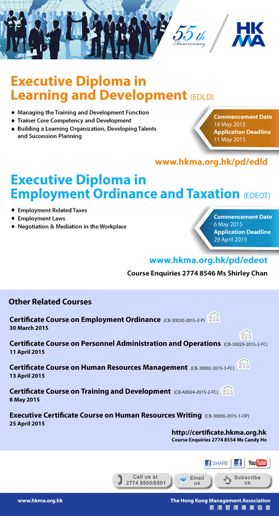Executive Diploma in Learning & Development and Employment Ordinance & Taxation offered by HKMA