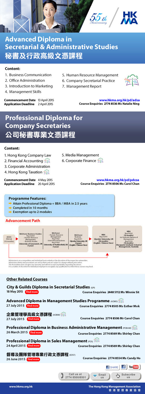 Advanced Diploma in Secretarial & Administrative Studies & Professional Diploma for Company Secretaries offered by HKMA