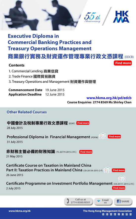 Executive Diploma in Commercial Banking Practices and Treasury Operations Management offered from HKMA