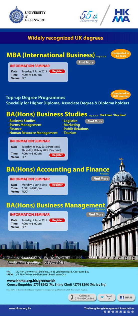 University of Greenwich,UK-Top-up BA & MBA Programmes