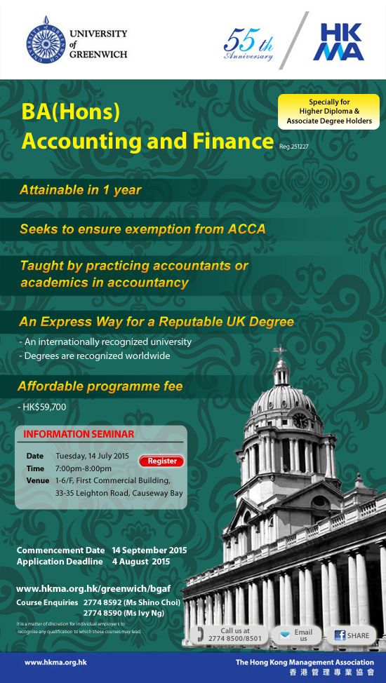 BA(Hons) Accounting and Finance offered by University of Greenwich
